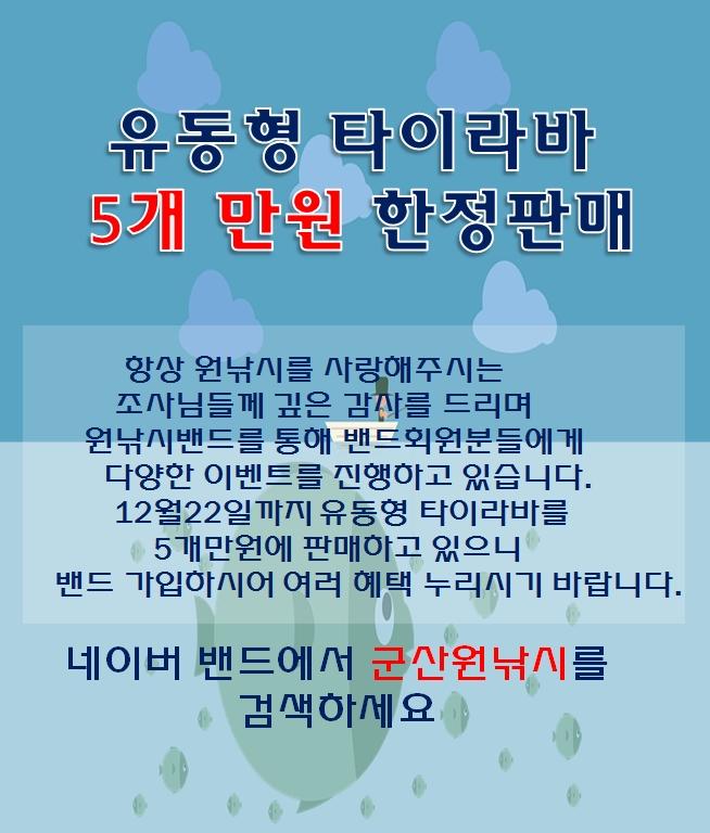 21471b0b2721a67062f34f51d338dce4_1544664196_5038.jpg